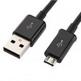 Кабель USB - micro USB 1м